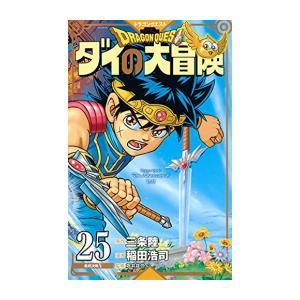 【新品】ドラゴンクエスト ダイの大冒険 新装彩録版 (1-12巻 最新刊) 全巻セット
