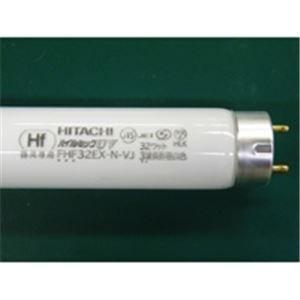 〔25本セット〕日立 Hf蛍光灯 照明器具 FHF32EX-N-VJ