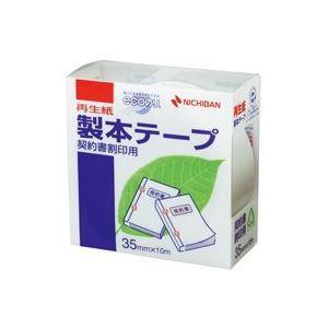(業務用100セット) ニチバン 製本テープ/紙クロステープ 〔契約書割印用/35mm×10m〕 BK-35 白