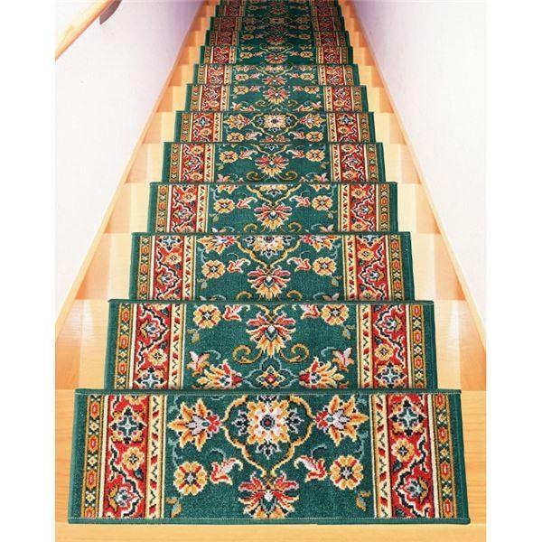ベルギー製 階段マット(はつ油・はっ水加工) 〔15枚組〕 グリーン