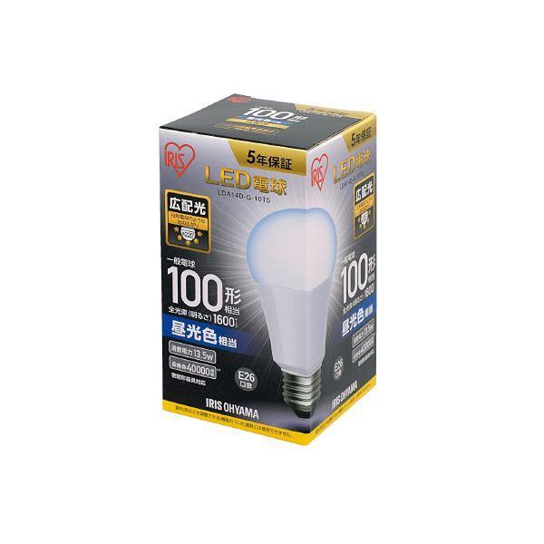 (まとめ)アイリスオーヤマ LED電球100W E26 広配光 昼光色 4個セット〔×5セット〕