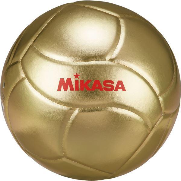 MIKASA(ミカサ)記念品用バレーボール5号球〔VG018W〕