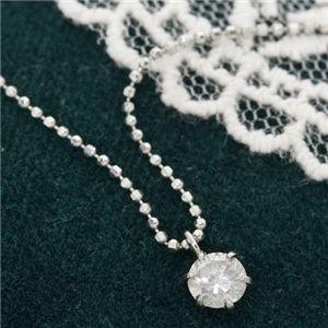 独創的 プラチナPT0.3ct ダイヤモンドペンダント/ネックレス, 布とリボンの手芸店シナモンブルー:662d697b --- airmodconsu.dominiotemporario.com