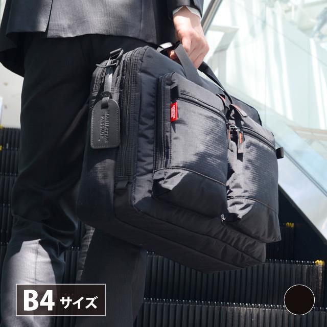 デキる男のメンズビジネスバッグ MANHATTAN PASSAGE_#2190 Mr.Lau ビジネストリッパー