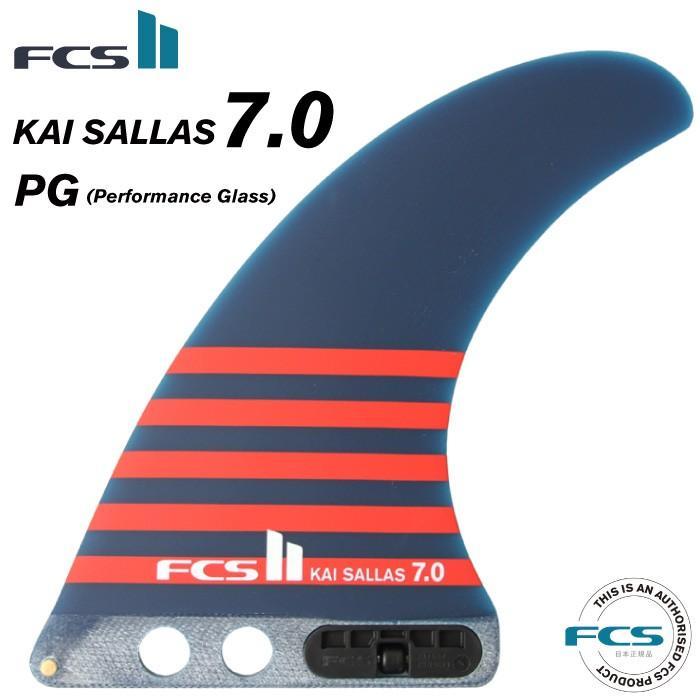 """日本正規品 ロングボード用センターフィン FCS2 FIN エフシーエス2フィン Kai Sallas 7.0"""" PG NAVY"""