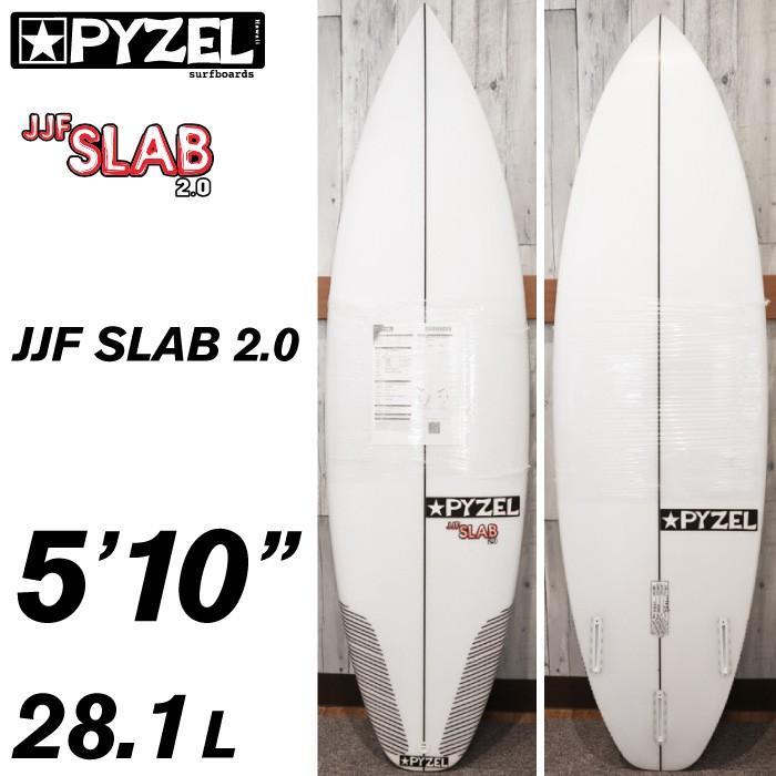 """おすすめ ショートボード PYZEL SURFBOARDS パイゼルサーフボード JJF SLAB 2.0 5'10"""" JJFスラブ2, ナカノジョウマチ 4f148f54"""
