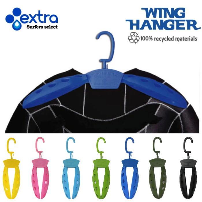 ウエットスーツ用 EXTRA エクストラ WING HANGER ウイングハンガー ウィングハンガー 折りたたみ式 ウエットハンガー WETSUITS HANGER|maniac