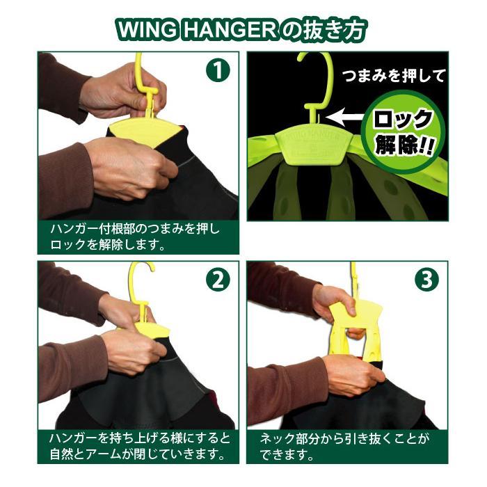 ウエットスーツ用 EXTRA エクストラ WING HANGER ウイングハンガー ウィングハンガー 折りたたみ式 ウエットハンガー WETSUITS HANGER|maniac|05