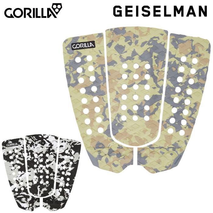 送料無料 デッキパッド ショートボード用 GORILLA GRIP ゴリラグリップ GEISELMAN ガイゼルマン 3ピース