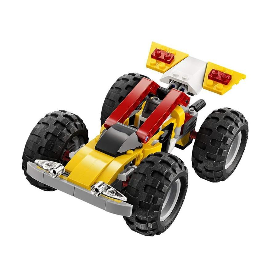 レゴ クリエイター 6060891 LEGO Creator 31022 Turbo Quad maniacs-shop 05
