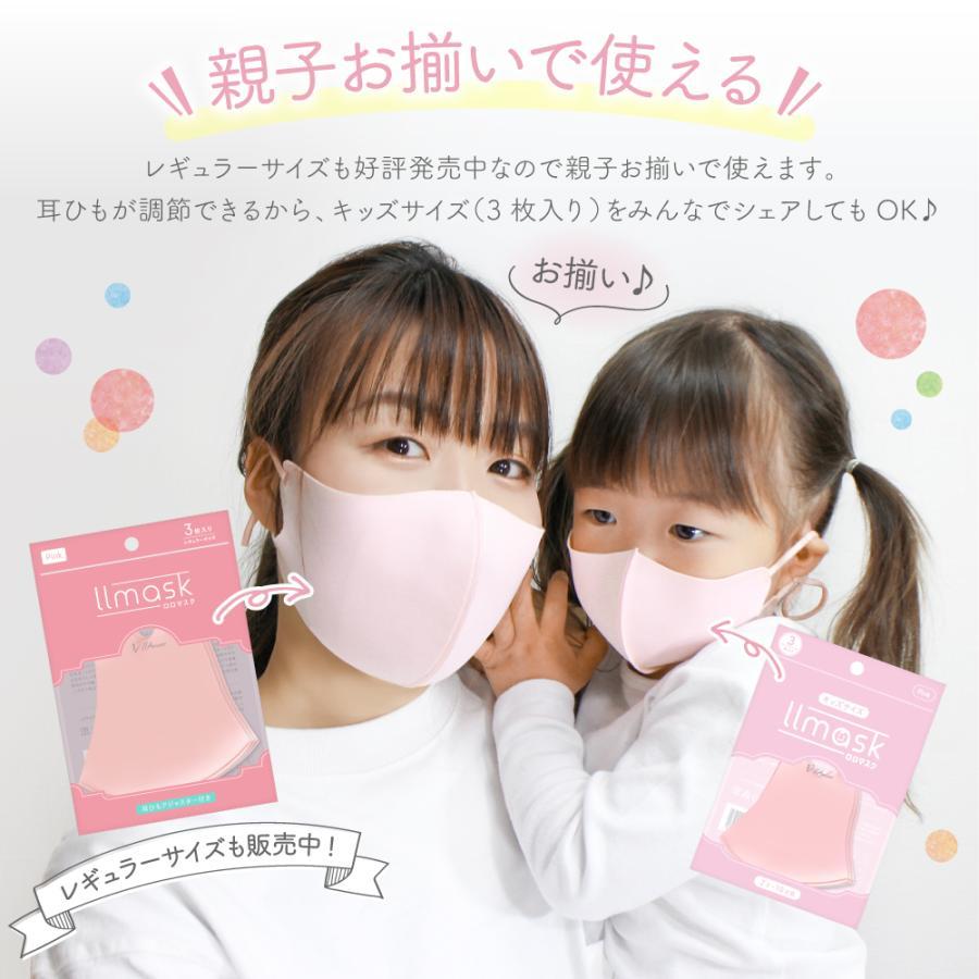 【2点目半額クーポン】子供用マスク 安心 2重マスク 2歳から成人まで使える小さめマスク 洗える ウレタンマスク 不織布 フィルター|manjiro|02