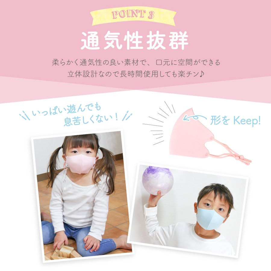 【2点目半額クーポン】子供用マスク 安心 2重マスク 2歳から成人まで使える小さめマスク 洗える ウレタンマスク 不織布 フィルター|manjiro|11