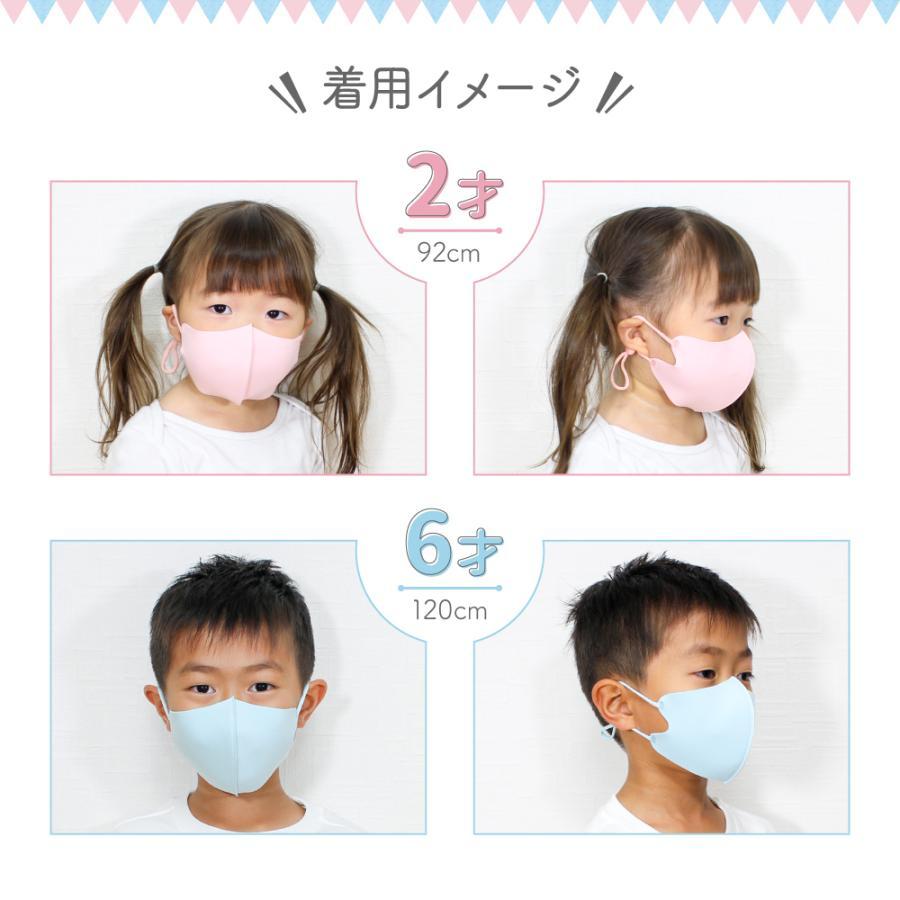 【2点目半額クーポン】子供用マスク 安心 2重マスク 2歳から成人まで使える小さめマスク 洗える ウレタンマスク 不織布 フィルター|manjiro|17
