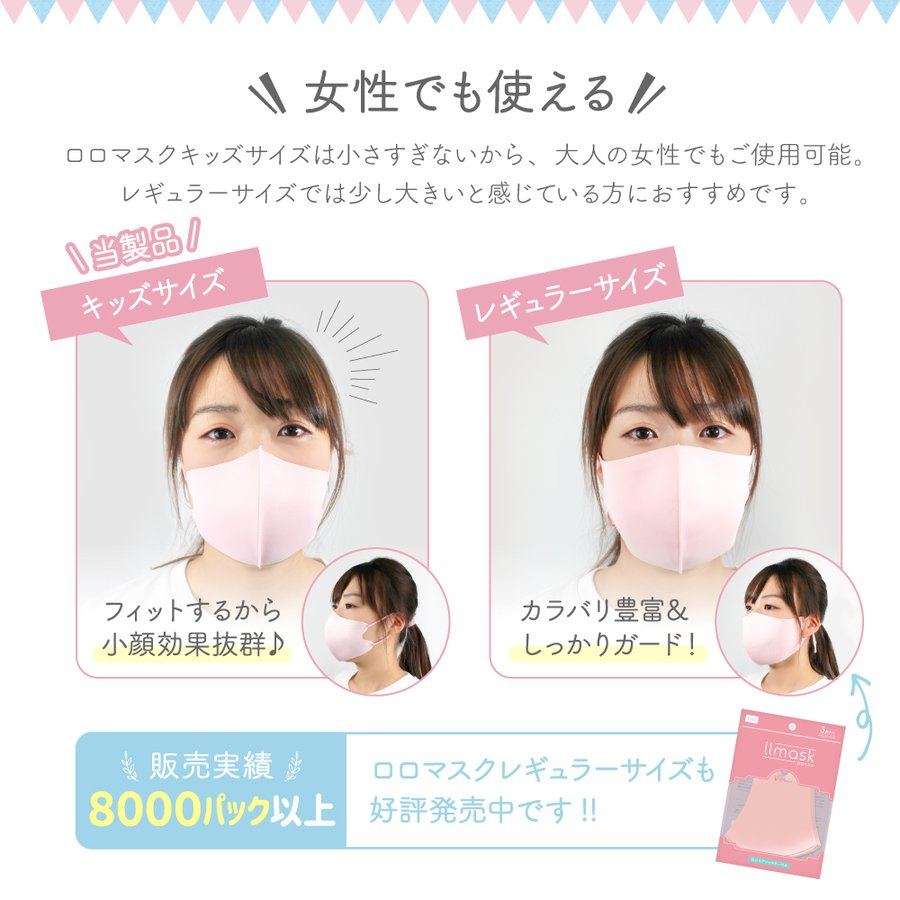 【2点目半額クーポン】子供用マスク 安心 2重マスク 2歳から成人まで使える小さめマスク 洗える ウレタンマスク 不織布 フィルター|manjiro|19
