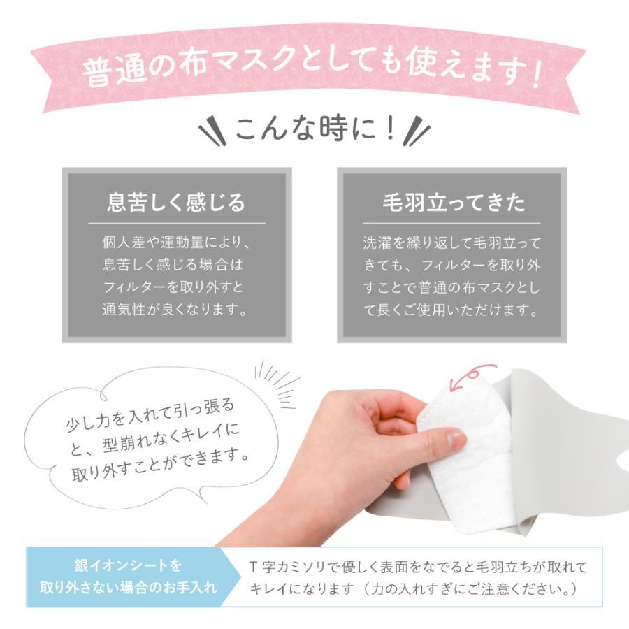 【2点目半額クーポン】子供用マスク 安心 2重マスク 2歳から成人まで使える小さめマスク 洗える ウレタンマスク 不織布 フィルター|manjiro|20