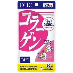 送料無料!メール便DHC コラーゲン 20日分 120粒(2個パック)|manmaru-store