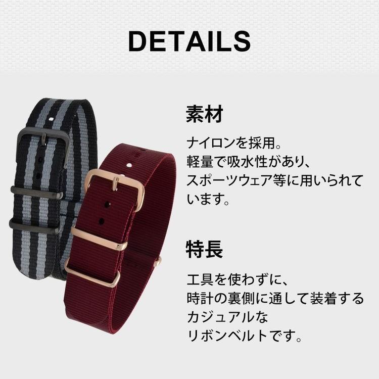 腕時計ベルト バンド 交換 ナイロン 22mm 20mm 18mm CASSIS TYPE NATO IP 141601B|mano-a-mano|06