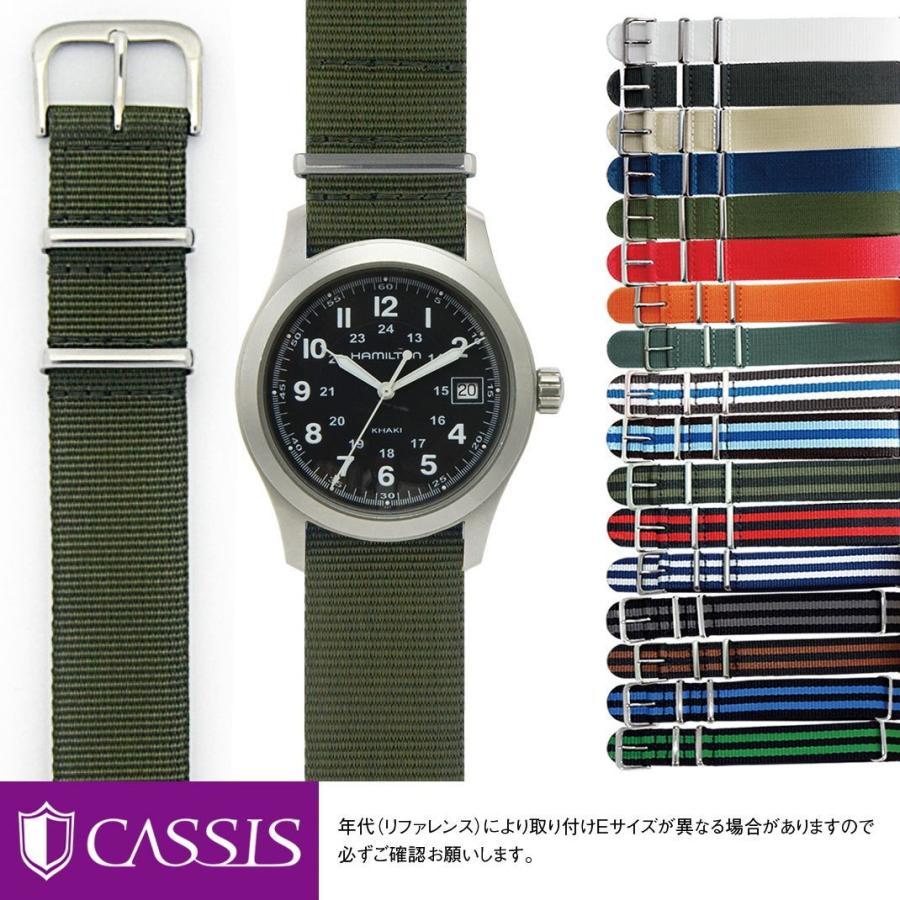ハミルトン カーキ用 HAMILTON Khaki にぴったりの時計ベルト ナイロン TYPE NATO 141601S mano-a-mano