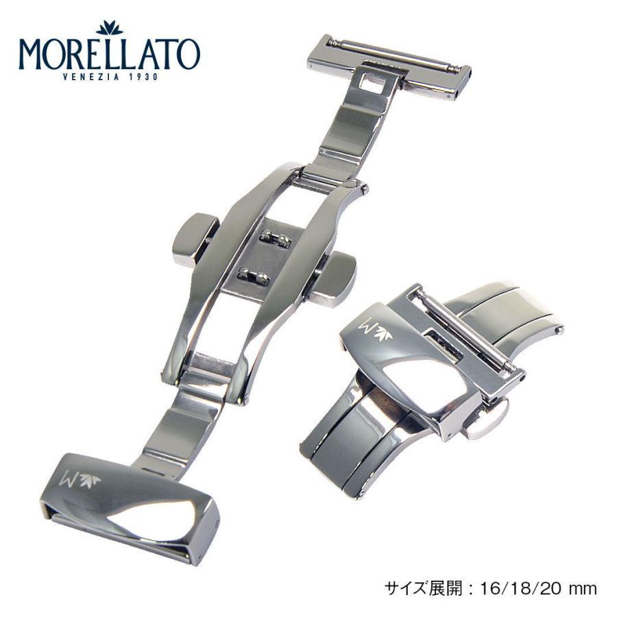 腕時計ベルト バンド  イタリア モレラート ワンタッチプッシュ式 Dバックル DEPLOJANTE/PB2 (ディプロヤンテピービーツー)  PB2 90800715 16mm 18mm 20mm|mano-a-mano|02