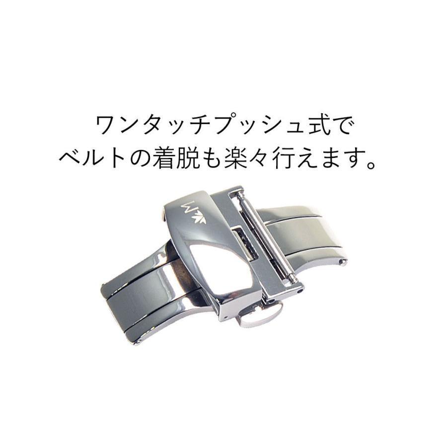 腕時計ベルト バンド  イタリア モレラート ワンタッチプッシュ式 Dバックル DEPLOJANTE/PB2 (ディプロヤンテピービーツー)  PB2 90800715 16mm 18mm 20mm|mano-a-mano|03