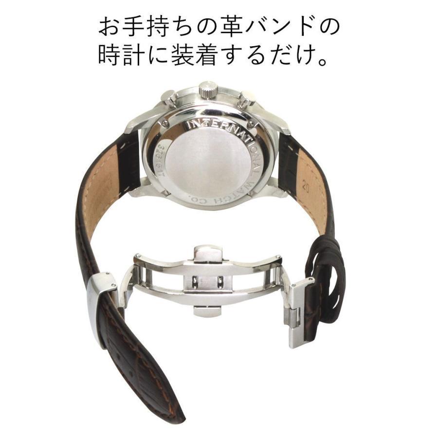 腕時計ベルト バンド  イタリア モレラート ワンタッチプッシュ式 Dバックル DEPLOJANTE/PB2 (ディプロヤンテピービーツー)  PB2 90800715 16mm 18mm 20mm|mano-a-mano|05