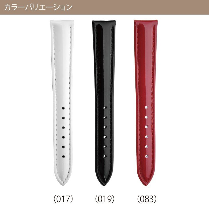 腕時計ベルト バンド レディース 交換 牛革 14mm 13mm CASSIS DONNA Enamel Calf D0000308|mano-a-mano|02