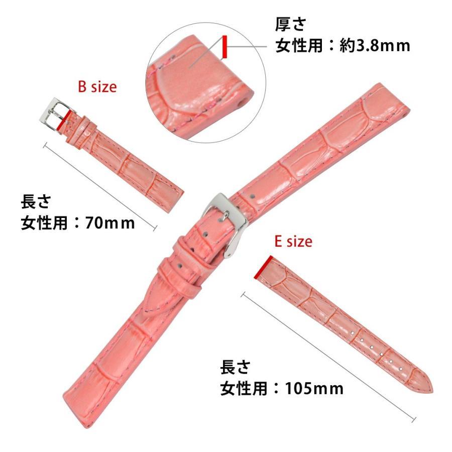 腕時計ベルト バンド レディース 交換 牛革 14mm 13mm CASSIS DONNA Croco Calf D0000312|mano-a-mano|03