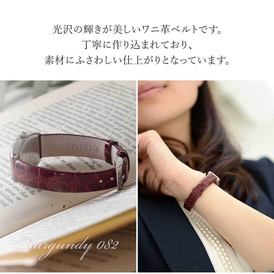 腕時計ベルト バンド レディース 交換 ワニ革 16mm 15mm 14mm 13mm CASSIS RIOM shiny D0000B68|mano-a-mano|06