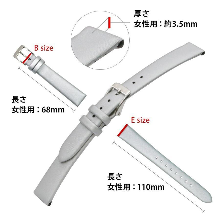 腕時計ベルト バンド レディース 交換 ファブリック 14mm 12mm CASSIS BERLIN D1094A74 mano-a-mano 03