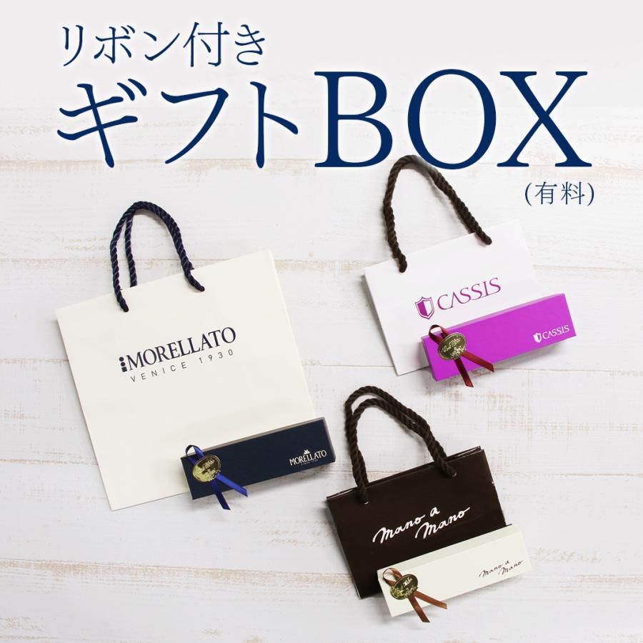 リボン付きギフトボックス| ギフト ボックス ギフト セット リボン プレゼント ギフト ご褒美 ごほうび 誕生日 誕生日プレゼント 記念日 贈り物 おくりもの|mano-a-mano