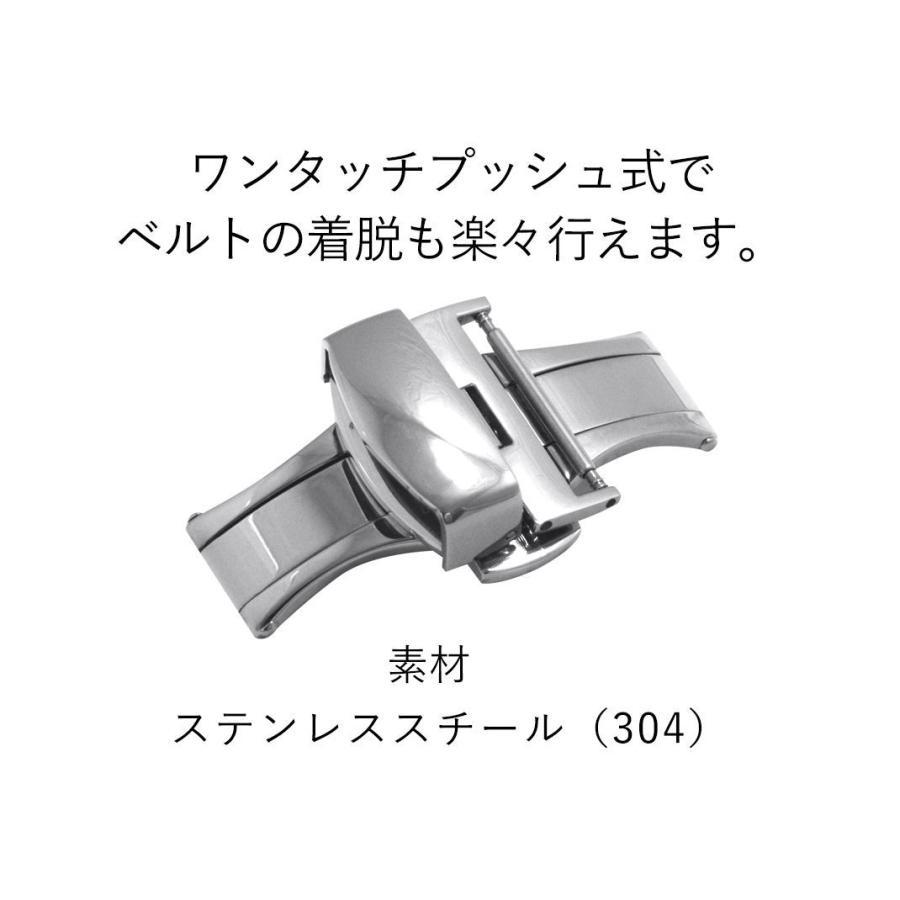 腕時計 バックル 時計 Dバックル 観音開き 両開き ステンレススチール 12mm 14mm 16mm 18mm 20mm 22mm CASSIS カシス PBF D-BUCKLE 304 PBF304 mano-a-mano 05