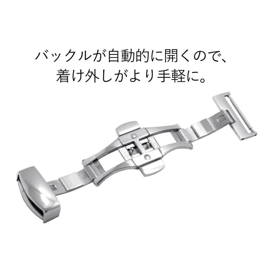 腕時計 バックル 時計 Dバックル 観音開き 両開き ステンレススチール 12mm 14mm 16mm 18mm 20mm 22mm CASSIS カシス PBF D-BUCKLE 304 PBF304 mano-a-mano 06