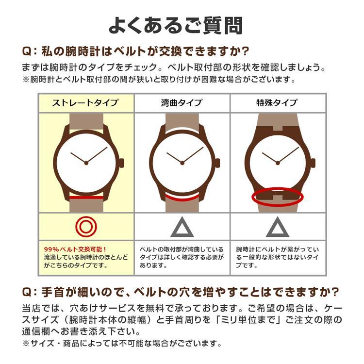 腕時計ベルト バンド 交換 カイマン(ワニ革) 20mm 18mm 16mm CASSIS COLMAR U0000A72|mano-a-mano|09
