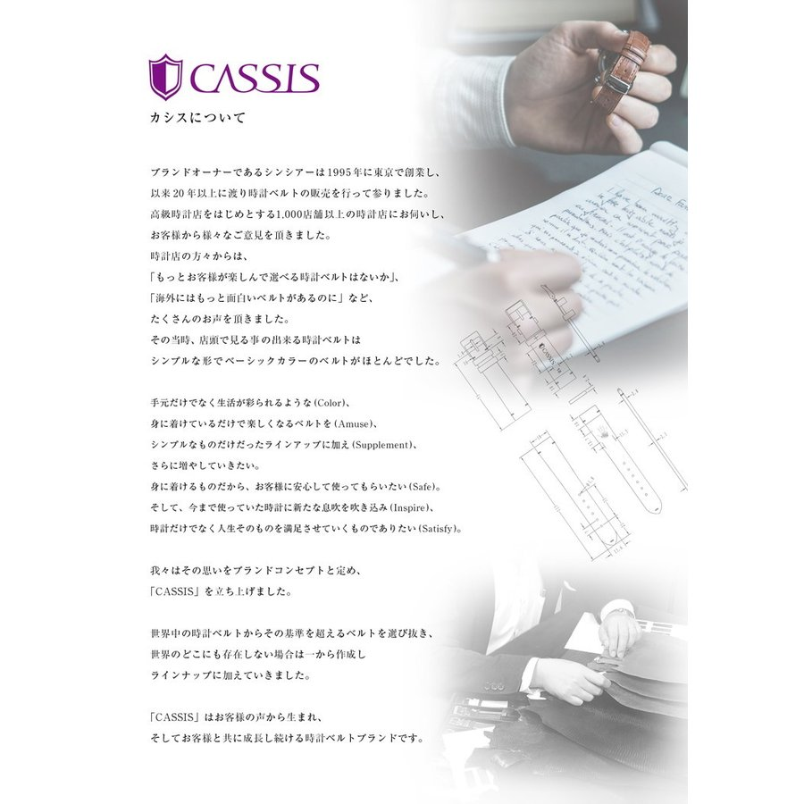 腕時計ベルト バンド 交換 カイマン(ワニ革) 20mm 18mm 16mm CASSIS COLMAR U0000A72|mano-a-mano|10