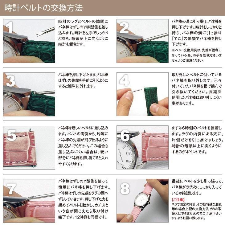 腕時計ベルト バンド 交換 カイマン(ワニ革) 20mm 18mm 16mm CASSIS COLMAR U0000A72|mano-a-mano|11