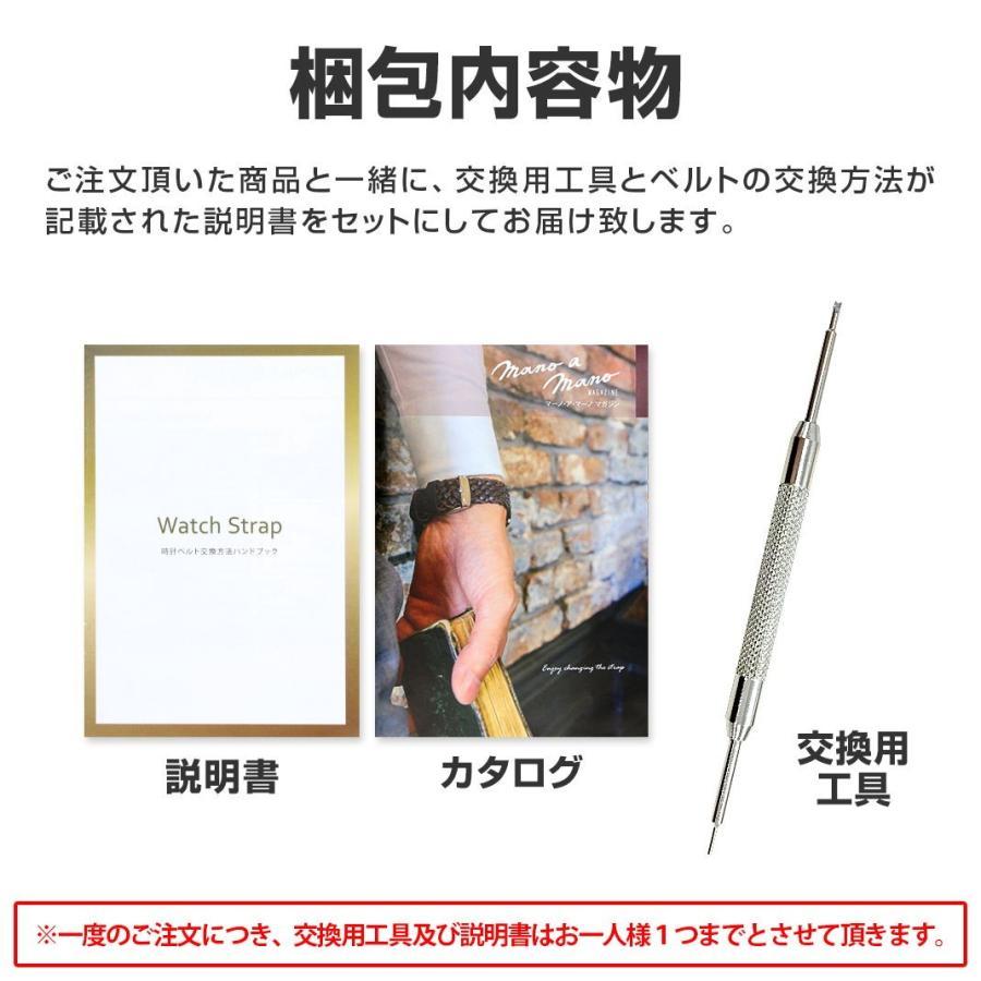 腕時計ベルト バンド 交換 カイマン(ワニ革) 20mm 18mm 16mm CASSIS COLMAR U0000A72|mano-a-mano|12