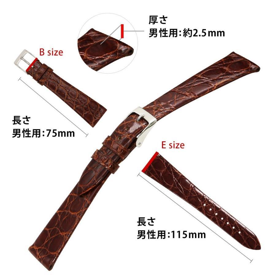 腕時計ベルト バンド 交換 カイマン(ワニ革) 20mm 18mm 16mm CASSIS COLMAR U0000A72|mano-a-mano|03