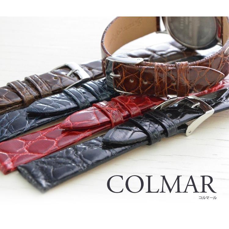 腕時計ベルト バンド 交換 カイマン(ワニ革) 20mm 18mm 16mm CASSIS COLMAR U0000A72|mano-a-mano|04