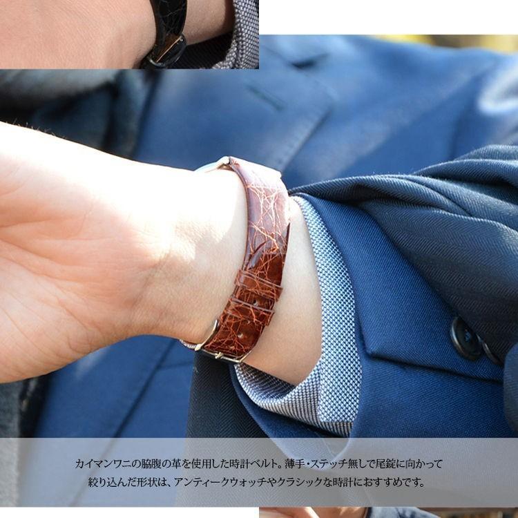 腕時計ベルト バンド 交換 カイマン(ワニ革) 20mm 18mm 16mm CASSIS COLMAR U0000A72|mano-a-mano|06