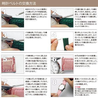 腕時計ベルト バンド 交換 牛革 カーフ メンズ 22mm 20mm MORELLATO TIPO CRR U0009A59|mano-a-mano|06