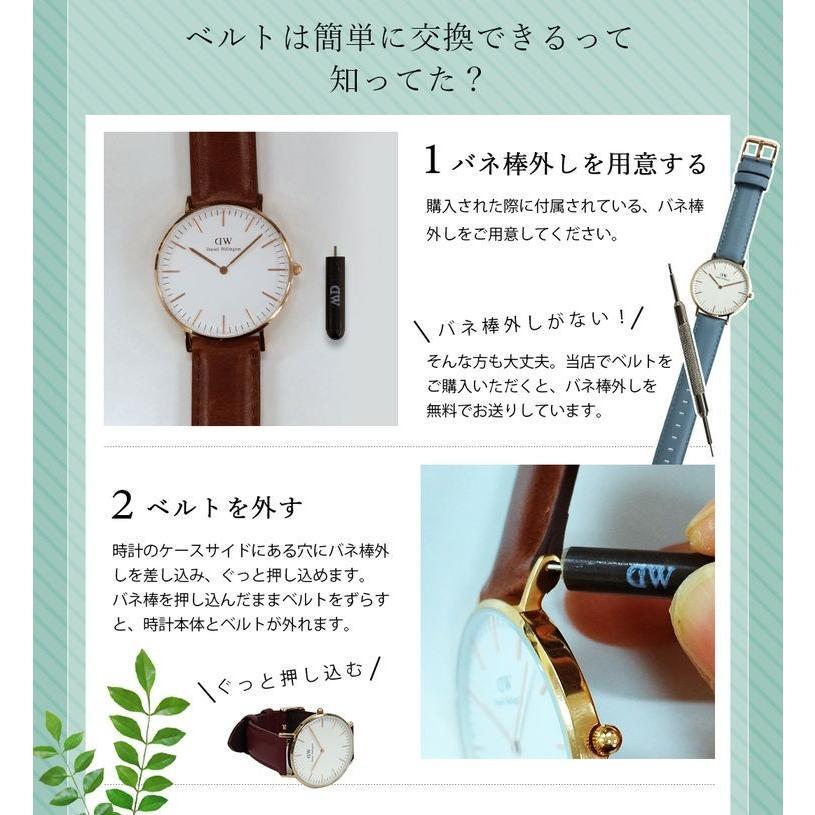 腕時計ベルト バンド 交換 牛革 ダニエルウェリントン用 CASSIS TYPE DW U0029169 mano-a-mano 05