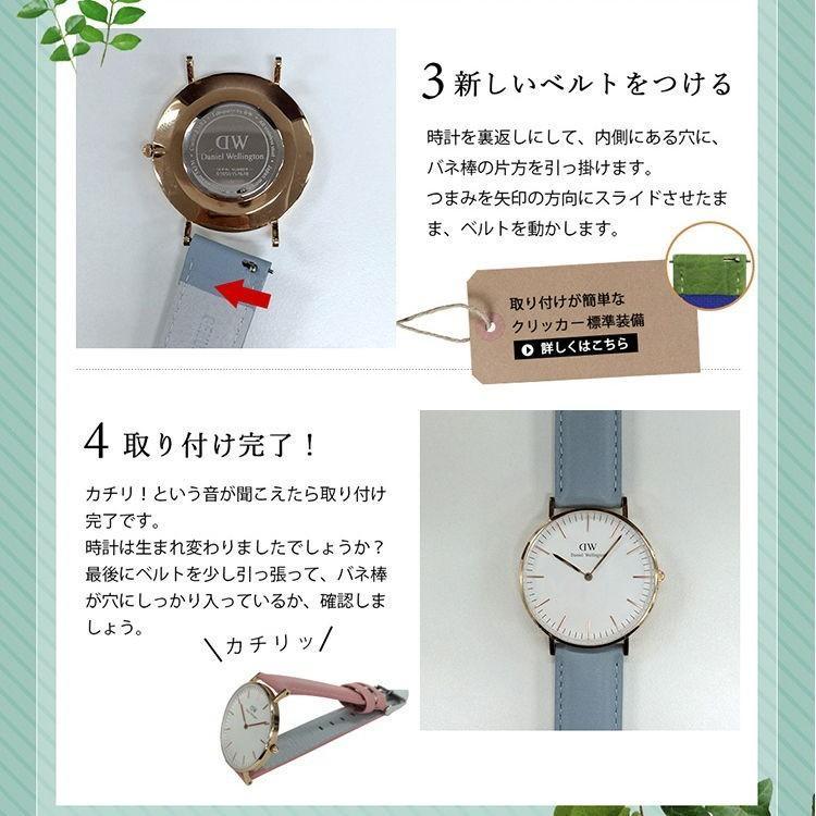 腕時計ベルト バンド 交換 牛革 ダニエルウェリントン用 CASSIS TYPE DW U0029169 mano-a-mano 06