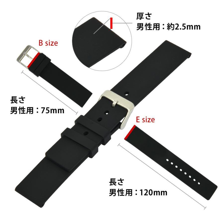 腕時計ベルト バンド 交換 シリコン メンズ 22mm 20mm 18mm CASSIS TROYES U0100465 mano-a-mano 03