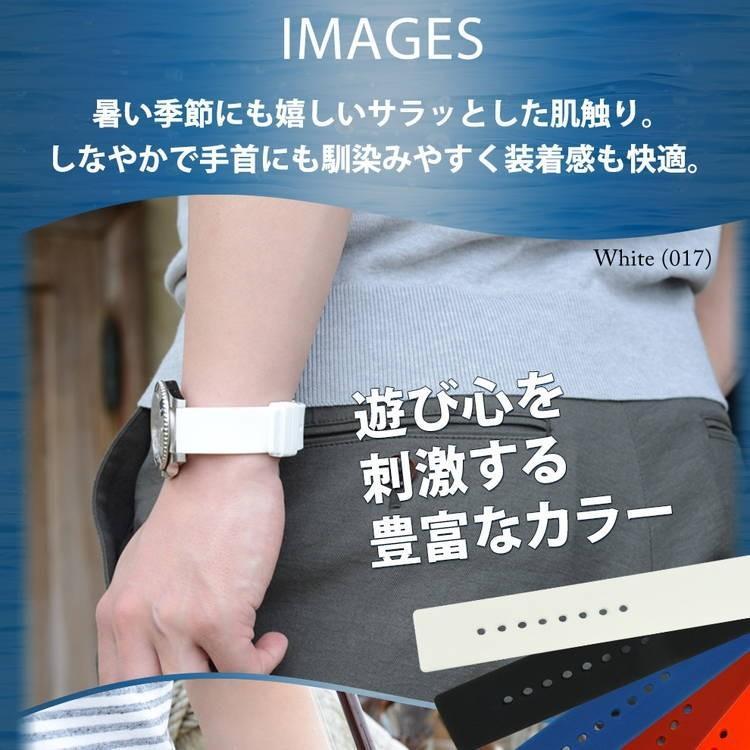 腕時計ベルト バンド 交換 シリコン メンズ 22mm 20mm 18mm CASSIS TROYES U0100465 mano-a-mano 07