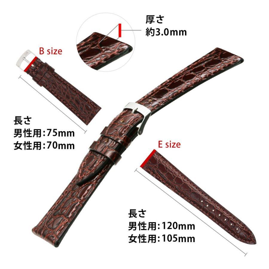 腕時計ベルト バンド 交換 牛革 20mm 19mm 18mm 17mm 16mm 14mm 13mm 12mm MORELLATO LIVERPOOL U0751376 mano-a-mano 03