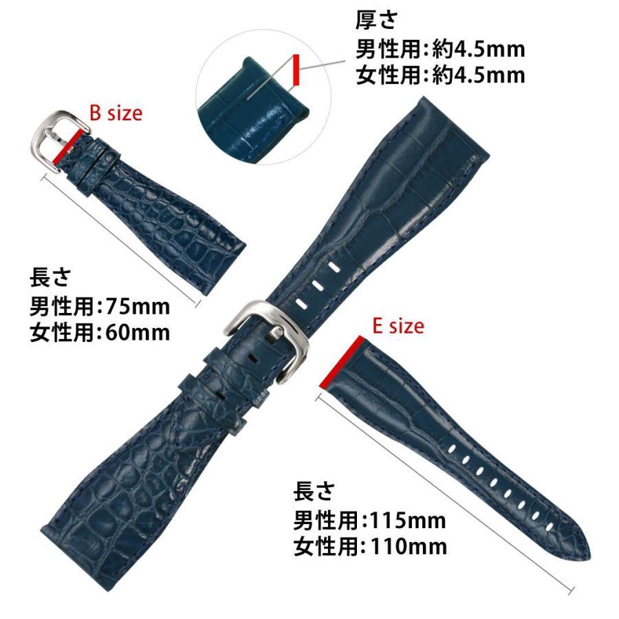 腕時計ベルト バンド 交換 牛革 ガガミラノ(GAGA MILANO) 用 CASSIS TYPE GGM U1003329 mano-a-mano 03