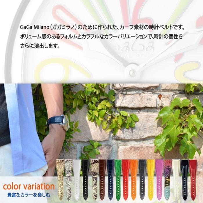 腕時計ベルト バンド 交換 牛革 ガガミラノ(GAGA MILANO) 用 CASSIS TYPE GGM U1003329 mano-a-mano 06