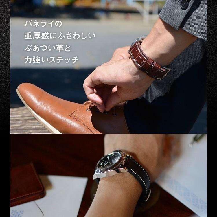 腕時計ベルト バンド 交換 牛革 パネライ用 24mm 22mm CASSIS TYPE PAN U1014008|mano-a-mano|05