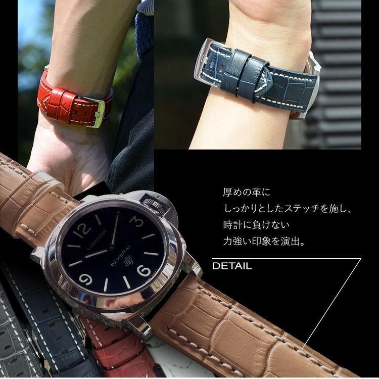 腕時計ベルト バンド 交換 牛革 パネライ用 24mm 22mm CASSIS TYPE PAN U1014008|mano-a-mano|06