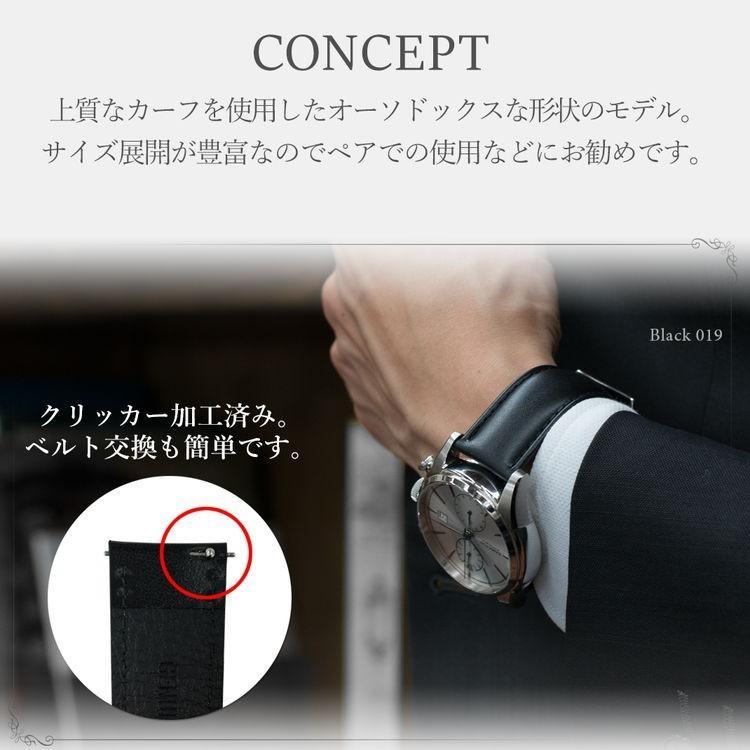腕時計ベルト バンド 交換 牛革 22mm 21mm 20mm 19mm 18mm 17mm CASSIS REIMS U10257A1|mano-a-mano|05